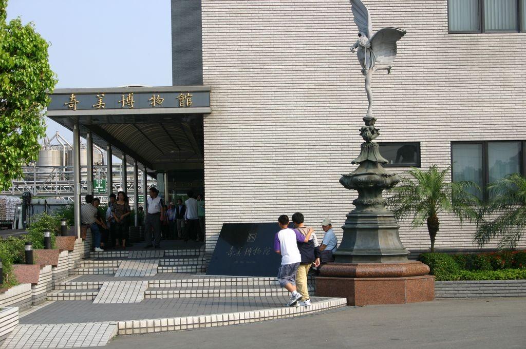 原奇美博物館(已遷移)主照片