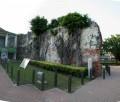 臺灣城殘跡(安平古堡, 台灣城殘蹟)-台灣城牆遺跡照片