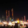 花園夜市照片