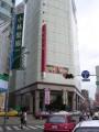 新光三越 台南中山店照片