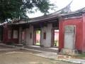 台南孔廟(台南孔子廟, 臺南孔子廟, 臺南孔廟)-入德之門照片
