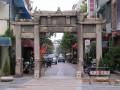 台南孔廟(台南孔子廟, 臺南孔子廟, 臺南孔廟)-泮宮石坊照片