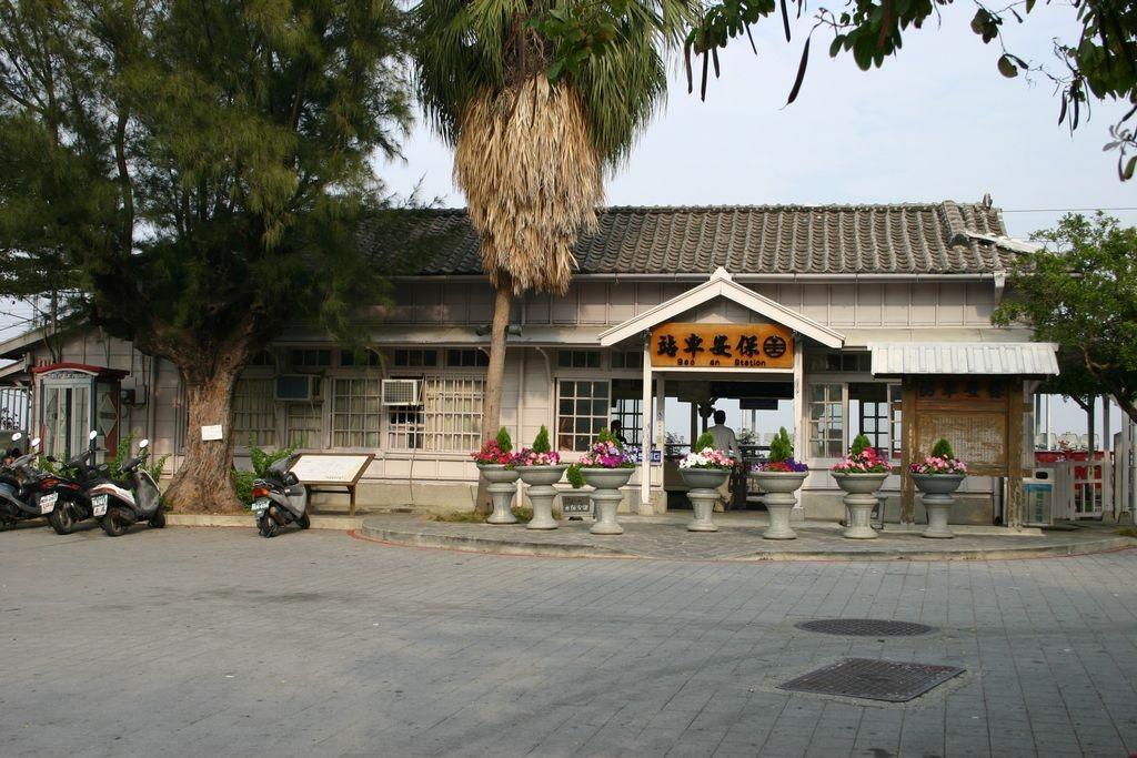 保安火車站(保安車站)主照片