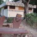 札哈木原住民公園-札哈木原住民公園照片