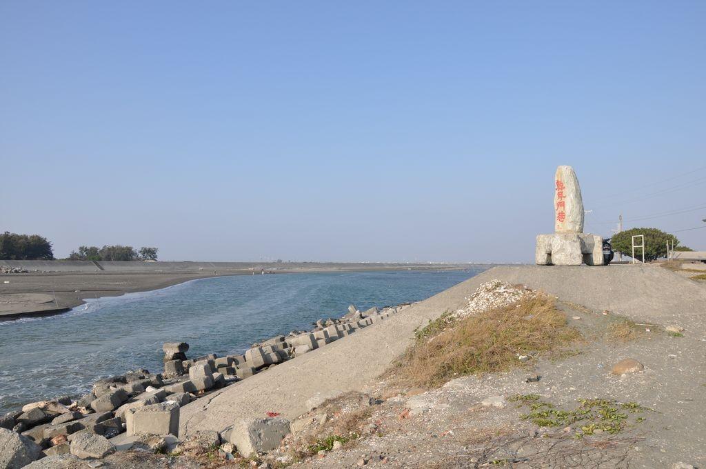府城天險(鹿耳門溪出海口)主照片