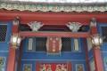 陳德聚堂(全台陳姓大宗祠)-牌匾照片