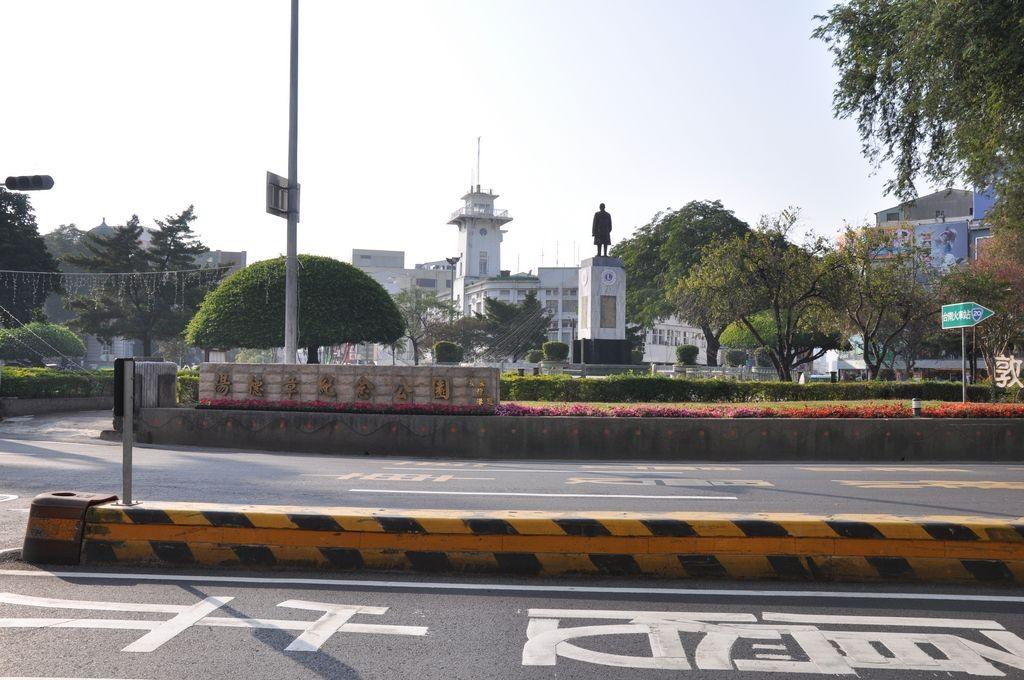 湯德章紀念公園(原民生綠園)主照片