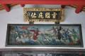 開基靈祐宮-廟內牌匾浮雕照片
