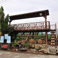 龜丹溫泉(龜丹溫泉休閒農場)-龜丹溫泉(龜丹溫泉休閒農場)照片