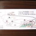 山上人家森林農場-農場路線圖照片