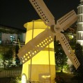 紙箱王創意園區-紙風車照片