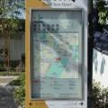 中正紀念堂-台北車站商圈觀光導覽地圖牌照片