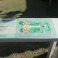 中正紀念堂-園區指示牌照片