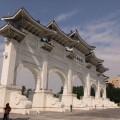 中正紀念堂-自由廣場牌樓(中正紀念堂牌樓)照片