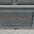 中正紀念堂-建築下方