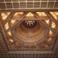 中正紀念堂-有國徽的澡井照片