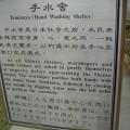 慶修院-慶修院照片