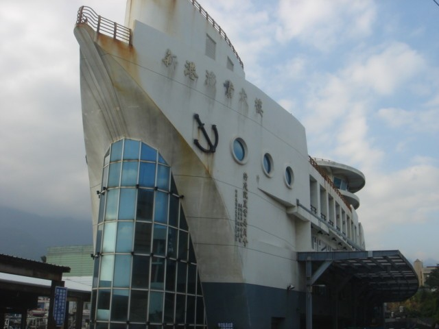 成功漁港主照片