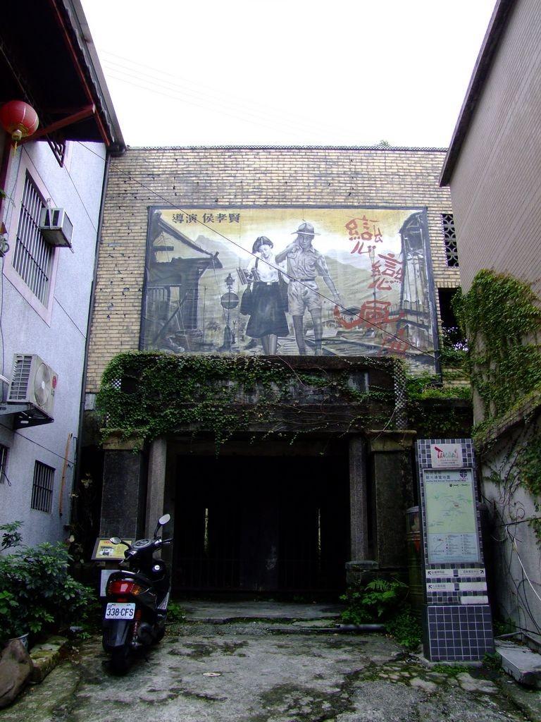 昇平戲院主照片