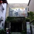 昇平戲院照片