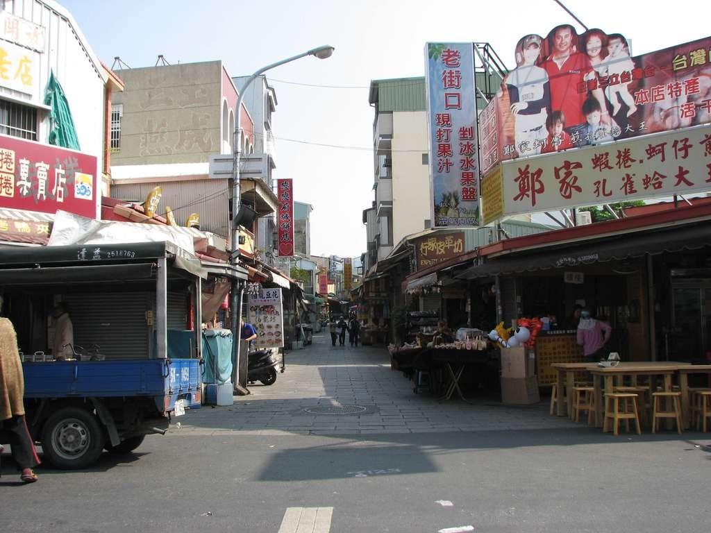 安平老街(又名 延平街,台灣第一街)主照片