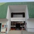 菜寮化石館照片