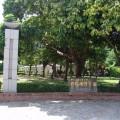 南門公園照片