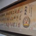 大天后宮(祀典大天后宮, 寧靖王府邸)-廟內壁畫彩繪照片