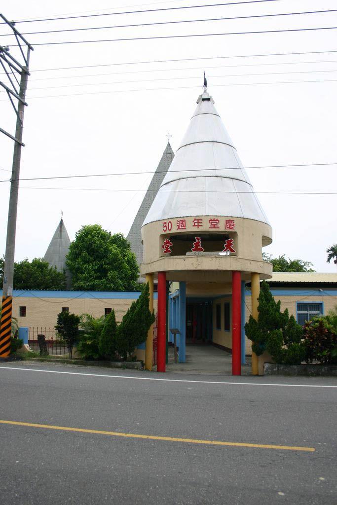菁寮聖十字架堂(菁寮天主堂)主照片