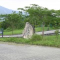 南化源之旅休閒公園(南化水源公園)