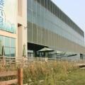岡山綠環境館