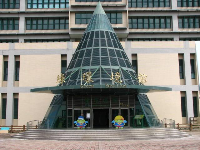 岡山綠環境館主照片