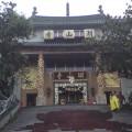 湖山寺照片