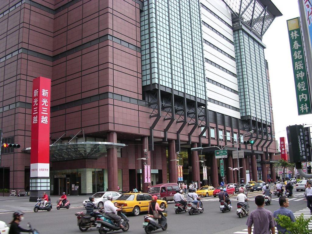 新光三越 台南西門店(台南新天地)主照片