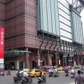 新光三越 台南西門店(台南新天地)