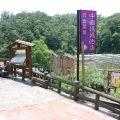 勝興車站(勝興火車站)-勝興車站照片