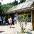 勝興車站(勝興火車站)