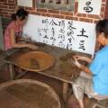 二崁古厝聚落(二崁傳統聚落)-手工製香照片