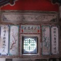 二崁古厝聚落(二崁傳統聚落)-古色古香的窗飾照片