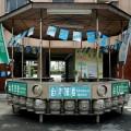 善化啤酒廠-臺灣啤酒善化啤酒廠照片