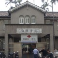 仁濟醫院照片