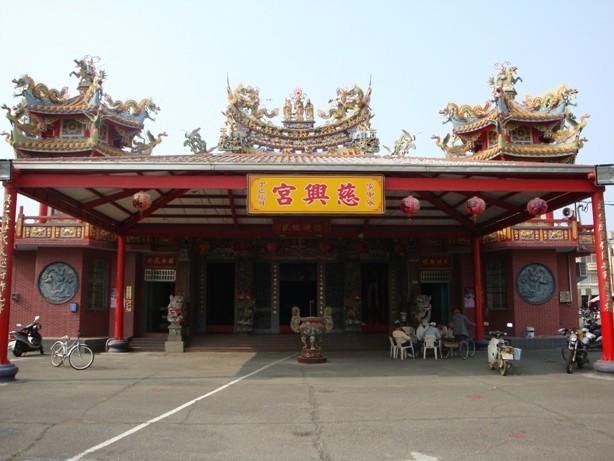 慈興宮(台南市安南區)主照片