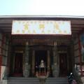 陵興宮照片