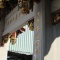 艋舺清水巖祖師廟-艋舺清水巖祖師廟照片
