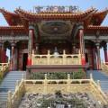 軒轅神宮照片