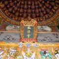 弘濟宮-弘濟宮照片