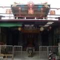 三平廣濟宮照片