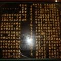 海頭  廣濟宮-海頭  廣濟宮照片