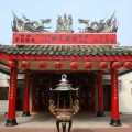開基慶隆廟