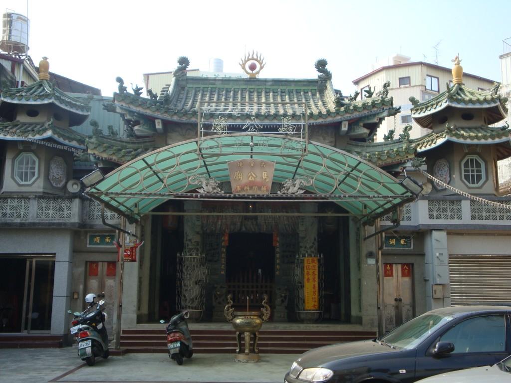 馬公廟主照片